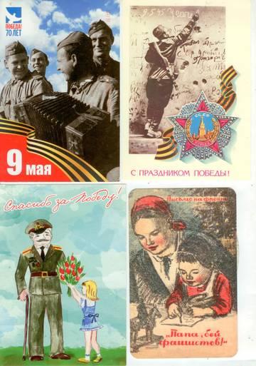 http://s9.uploads.ru/t/vr0Do.jpg