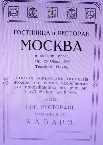 http://s9.uploads.ru/t/vreEn.jpg