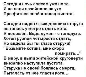 http://s9.uploads.ru/t/vyqbl.jpg