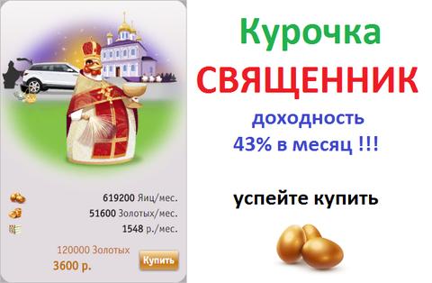 http://s9.uploads.ru/t/w5Q8V.png