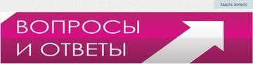 http://s9.uploads.ru/t/w6xHL.jpg