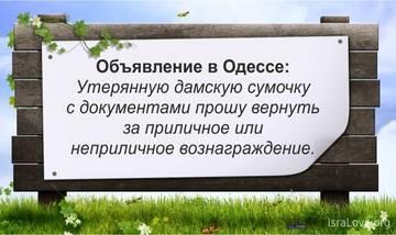 http://s9.uploads.ru/t/w9jcP.jpg