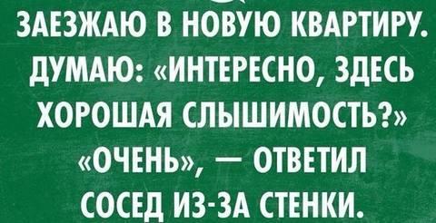 http://s9.uploads.ru/t/wAZYj.jpg