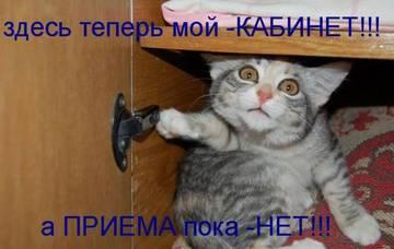 http://s9.uploads.ru/t/wIy74.jpg