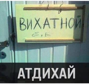 http://s9.uploads.ru/t/wJMuf.jpg