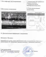 http://s9.uploads.ru/t/wMRX3.jpg
