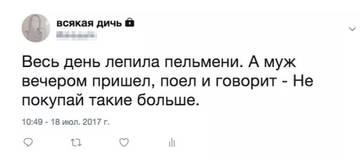 http://s9.uploads.ru/t/wN4mD.jpg