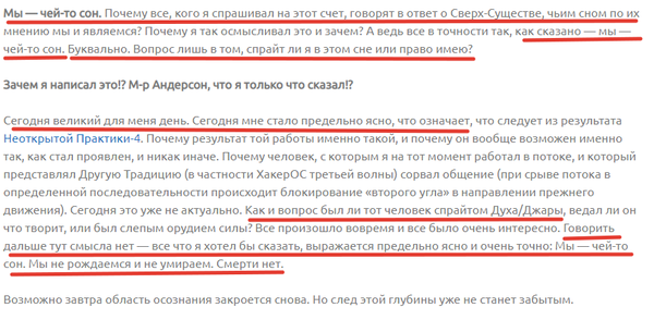 http://s9.uploads.ru/t/wO2BK.png