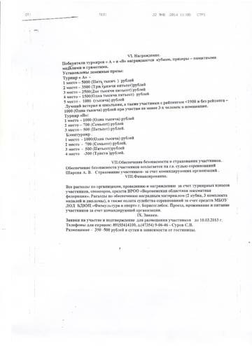 http://s9.uploads.ru/t/wQ4Sp.jpg