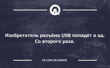 http://s9.uploads.ru/t/wQmNc.jpg