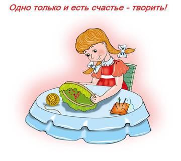 http://s9.uploads.ru/t/wTMpz.jpg