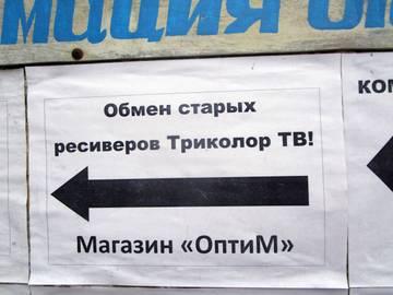 http://s9.uploads.ru/t/wTYhv.jpg