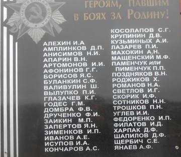 http://s9.uploads.ru/t/wX0Gx.jpg