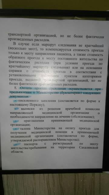 http://s9.uploads.ru/t/wXrYO.jpg