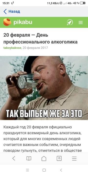 http://s9.uploads.ru/t/wYNbV.jpg
