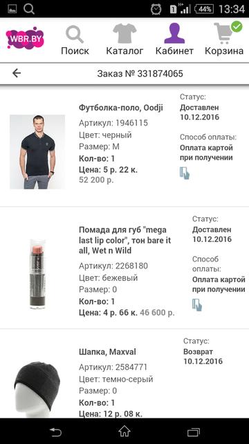 http://s9.uploads.ru/t/wbmKI.png