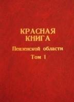 http://s9.uploads.ru/t/weOnF.jpg