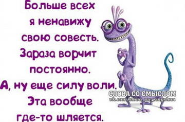 http://s9.uploads.ru/t/wfJKx.jpg