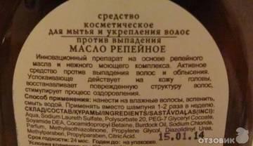 http://s9.uploads.ru/t/wg3Ly.jpg
