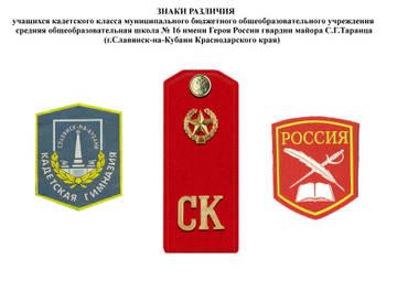 http://s9.uploads.ru/t/wmTS9.jpg