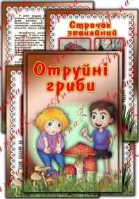 http://s9.uploads.ru/t/wnVRQ.jpg