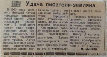 http://s9.uploads.ru/t/wpaof.jpg