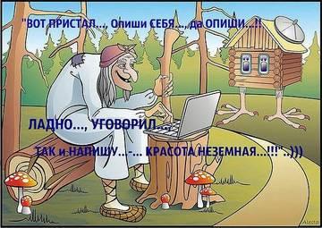 http://s9.uploads.ru/t/wqXam.jpg
