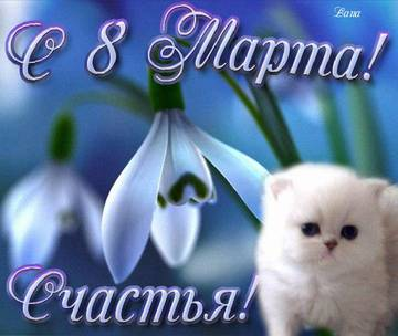 http://s9.uploads.ru/t/wsfeI.jpg