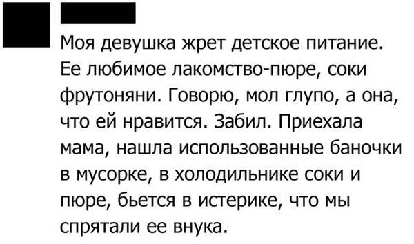 http://s9.uploads.ru/t/wvISC.jpg