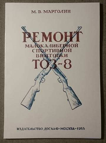 http://s9.uploads.ru/t/wvXUV.jpg