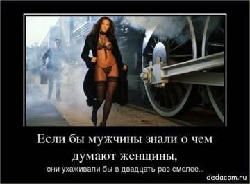 http://s9.uploads.ru/t/wzMs1.jpg