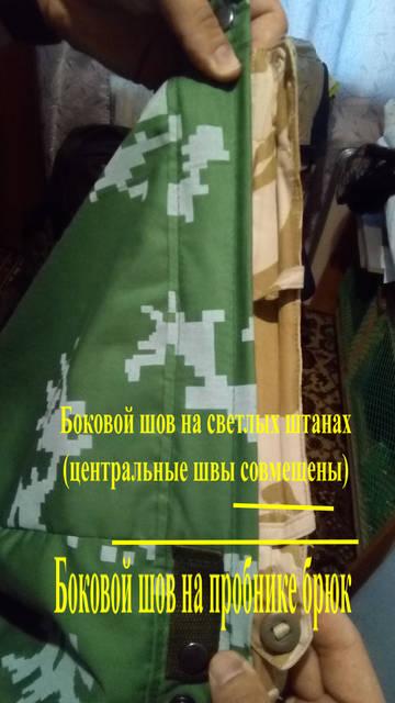 http://s9.uploads.ru/t/x0b2v.jpg