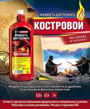 http://s9.uploads.ru/t/x2KbJ.jpg