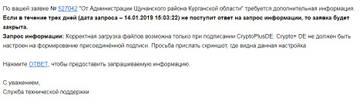 http://s9.uploads.ru/t/x4KZz.jpg