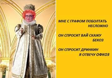 http://s9.uploads.ru/t/x68ap.jpg