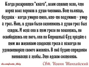 http://s9.uploads.ru/t/x7GrW.jpg