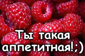 http://s9.uploads.ru/t/x7pHN.jpg