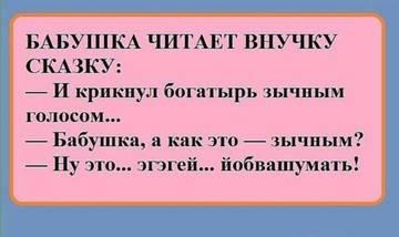 http://s9.uploads.ru/t/x9EOR.jpg