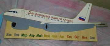 http://s9.uploads.ru/t/xA5pP.jpg