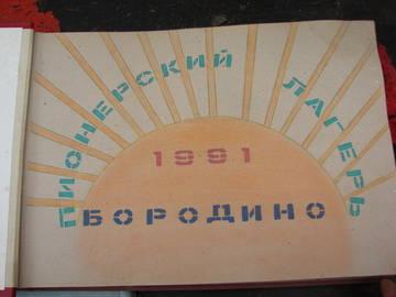 http://s9.uploads.ru/t/xATw4.jpg