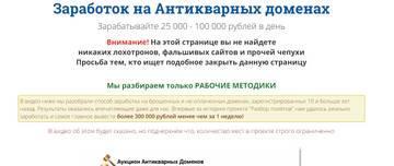 http://s9.uploads.ru/t/xIFuc.jpg