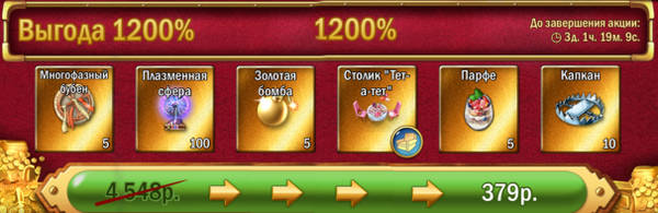 http://s9.uploads.ru/t/xItNl.jpg
