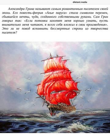 http://s9.uploads.ru/t/xMHX5.jpg
