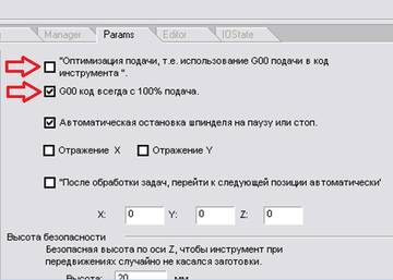 http://s9.uploads.ru/t/xOTyl.jpg