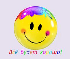 http://s9.uploads.ru/t/xPX7V.png