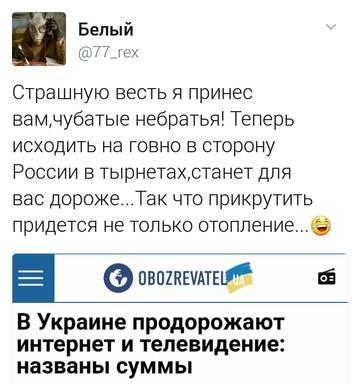 http://s9.uploads.ru/t/xQgJd.jpg