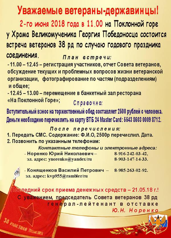 http://s9.uploads.ru/t/xRg5C.jpg