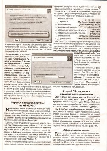 http://s9.uploads.ru/t/xRnIg.jpg