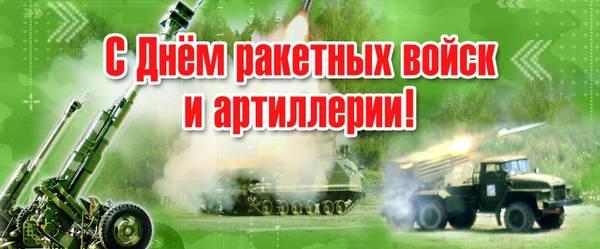 http://s9.uploads.ru/t/xT4Lo.jpg