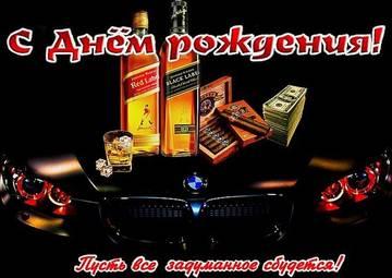http://s9.uploads.ru/t/xVFP2.jpg